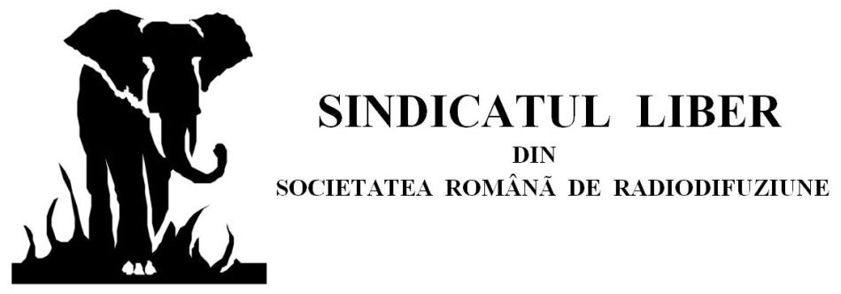 SLSRR